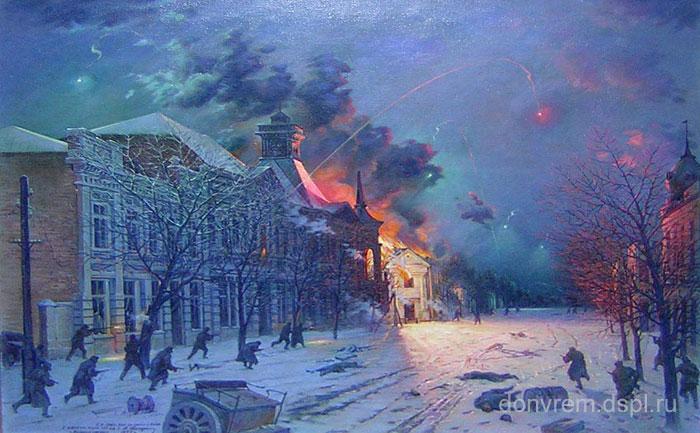 Богданов Центр города